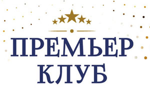 Премьер клуб Oriflame 2018-2019