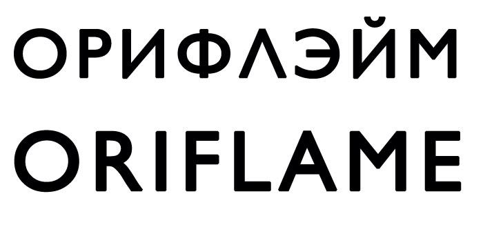 Шрифт корпоративного стиля Oriflame