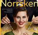 Каталог ювелирной бижутерии Norrsken