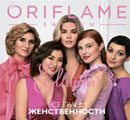 Каталог Орифлэйм Россия 3 2019 года